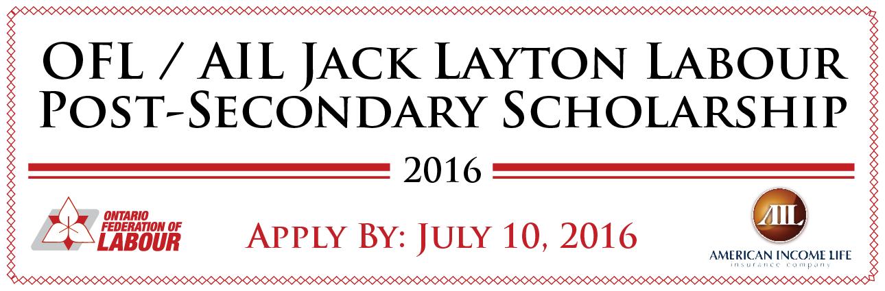 Scholarship2016-WEB-1290x425